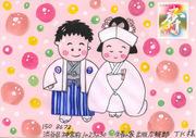 Keiko_eft_kotobuki