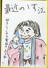 Shizuka04