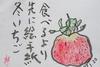 Shizuka070120