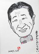 Shizuka070128