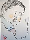 Shizuka070209b_2