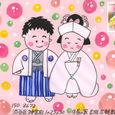keikoさんの絵封筒(8) ~寿