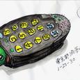 MTさんの絵封筒(3) ~リモコン!?