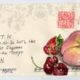 MTさんの絵封筒(7) ~フルーツ