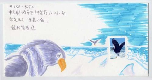 フォーマルハウトさんの絵封筒(1)