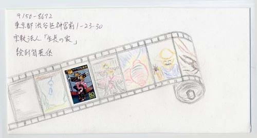フォーマルハウトさんの絵封筒(2)