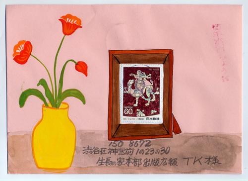 keikoさんの絵封筒(10) ~なんとなく