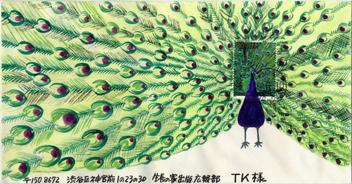 keikoさんの絵封筒(2) ~インドクジャク