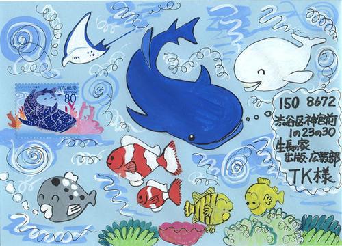 keikoさんの絵封筒(5) ~海の中