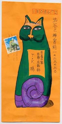MTさんの絵封筒(2)  ~ネコ