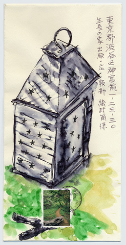 MTさんの絵封筒(11) ~ブリキ製のランタン