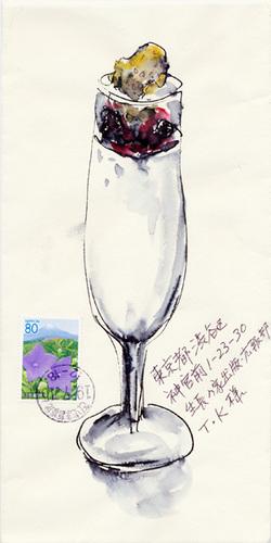 MTさんの絵封筒(5) ~デザート