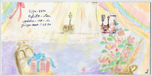 れんげさんの絵封筒(3)