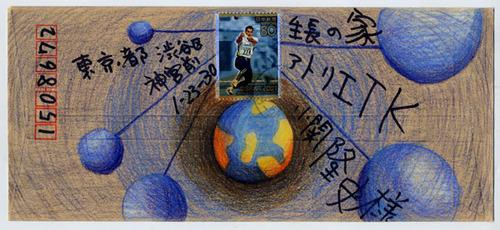 taoさんの絵封筒(2) ~砲丸投げ