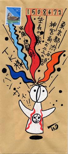 taoさんの絵封筒(1) ~太陽の塔