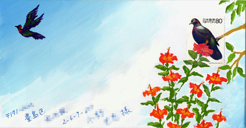 TKの絵封筒(8) ~ハトと赤い花