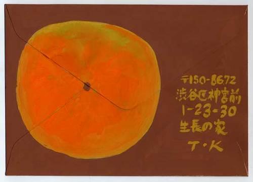 TKの絵封筒 ~富有柿(裏面)