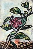『ハイビスカス』 奄美の風さん作
