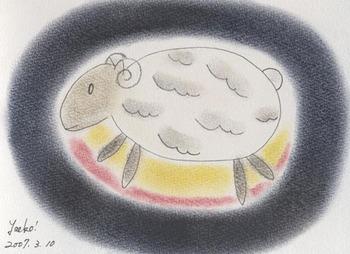 シータさんのイラスト ~夜空のヒツジ