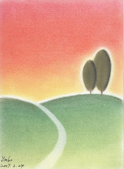 シータさんのパステル画 ~『幸せの丘』