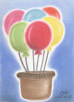 シータさん作『風船気球のプレゼント』