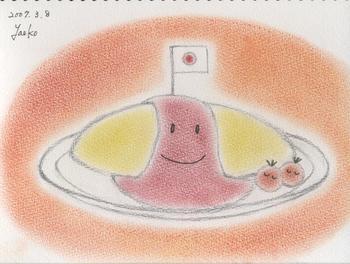シータさんのパステル画~オムライス