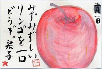 木綿豆腐さんの絵てがみ(2)