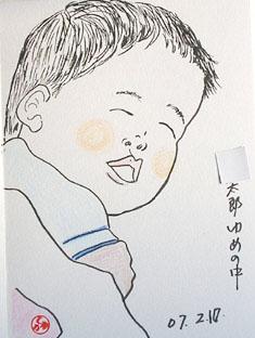 静香さんの似顔絵~お孫さん