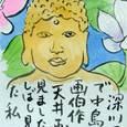 深川不動堂の天井画